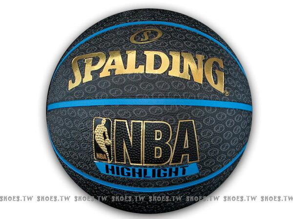 鞋殿【SPA73902】斯伯丁籃球 SPALDING 2013 HIGHLIGHT 室外籃球 黒藍金