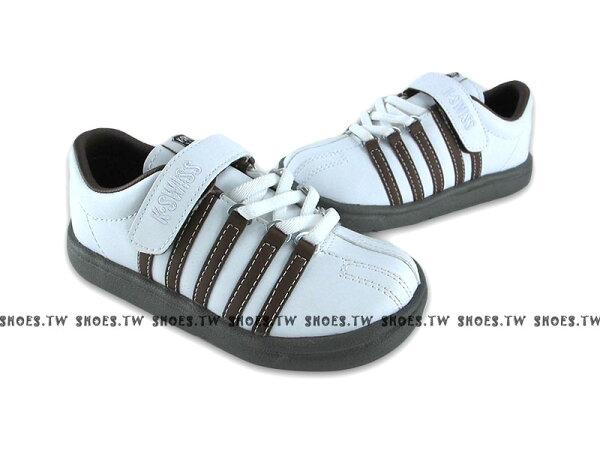 鞋殿【52693103】K-SWISS 童鞋 休閒鞋 中童 運動鞋 白底咖啡條紋 男款