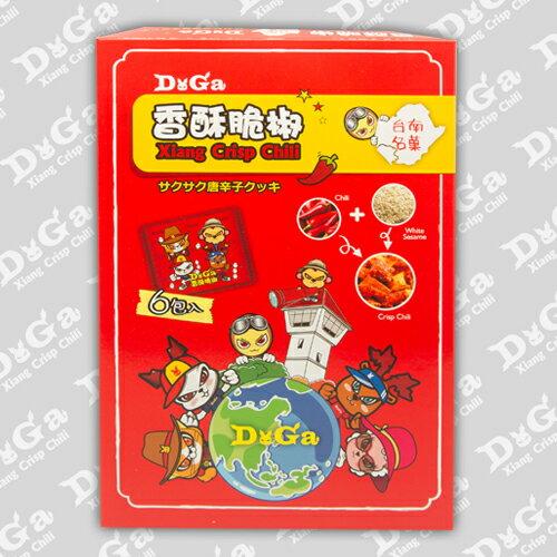 Doga香酥脆椒【新品上市】香酥脆椒禮盒(墨西哥椒口味/植物五辛素),內有六小包香酥脆椒。 1