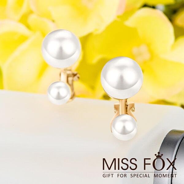 【限時5折】珍珠夾式耳環 古典美人 奢華耳環 JJ0966