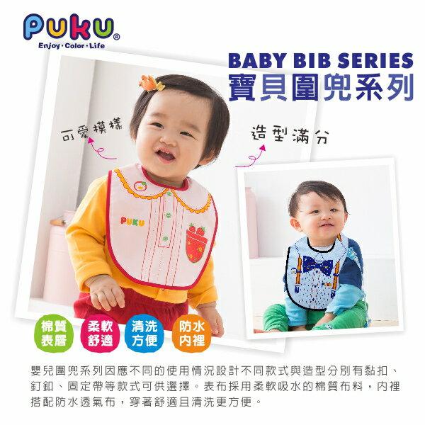 『121婦嬰用品館』PUKU 禮服造型雙層圍兜- 藍 1