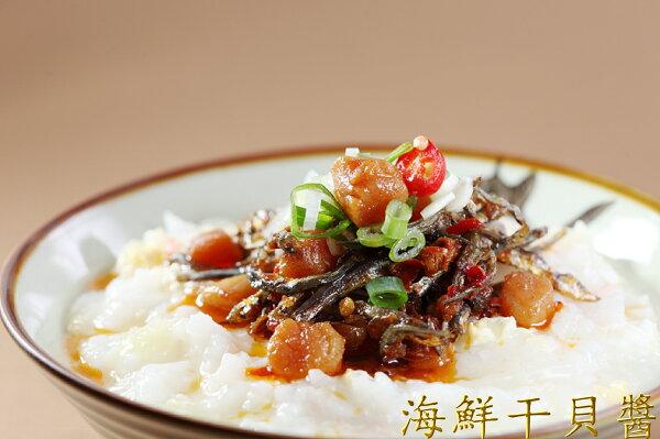 【菊之鱻】海鮮干貝醬 (450g)