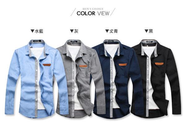 ☆BOY-2☆【NQOS8905】韓版條紋皮標素面長袖襯衫 2