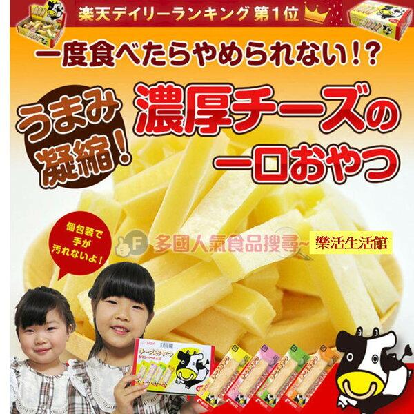 日本OHGIYA 扇屋點心起司條 乳酪條 乳酪棒 一口起司棒  樂活生活館  五月初到貨