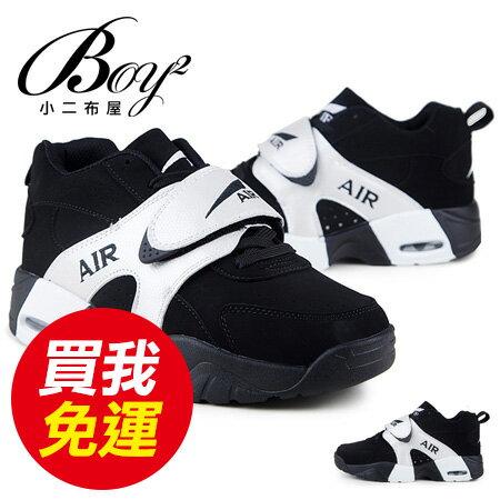 ☆BOY-2☆【JP99009】GD款韓國情侶潮流氣墊運動鞋 0