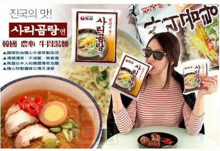 韓國 農心牛骨湯麵 [KO43015165]千御國際