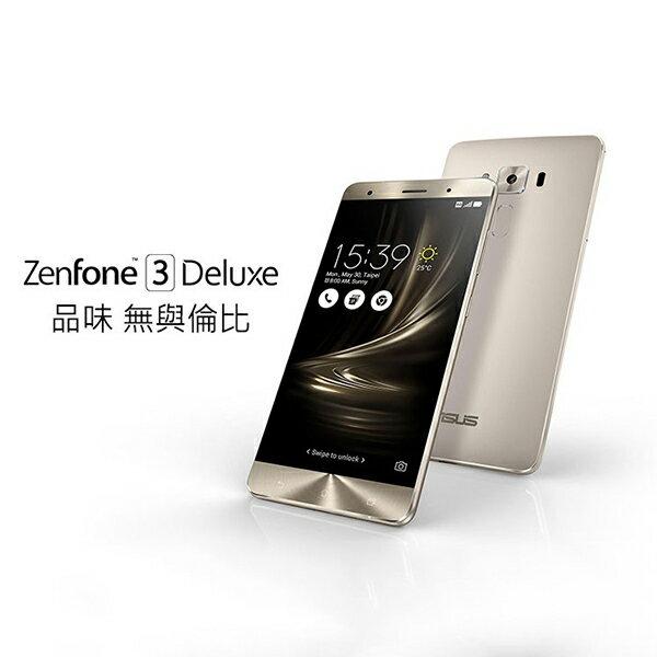 【贈原廠自拍棒+LED隨身燈】ASUS 華碩 ZenFone 3 Deluxe ZS570KL 256GB 智慧型手機【葳豐數位商城】