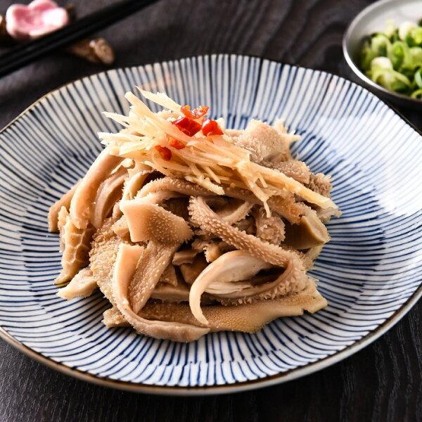 【 咩 】啤酒肚(小肚)   台南知名羊肉爐【傳香三代】 真材食料 高品質嚴選 (80g/包)