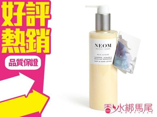 ◐香水綁馬尾◐ 10/10 NEOM 皇家奢華潤膚乳 250ML