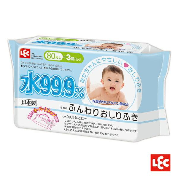 日本LEC - 純水99.9%日本製濕紙巾(柔濕巾) 80抽 3包/串