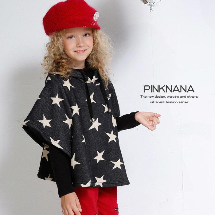 PINKNANA 女童星星印花厚款刷毛連帽披風披肩32258