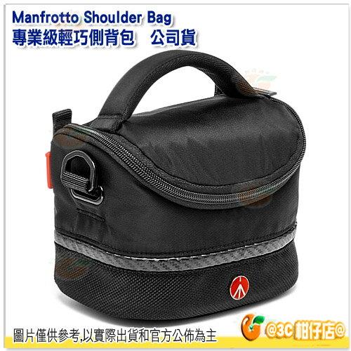 可  曼富圖 Manfrotto MB MA~SB~1 Shoulder Bag I 級輕