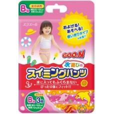 『121婦嬰用品館』大王 戲水褲(女) XL -3入 0