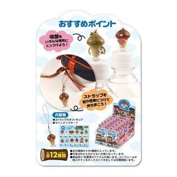 【UNIPRO】菇菇栽培方吉 國王 宇宙 機器人 鑰匙圈 吊飾 吸盤吊飾 盒玩 隨機出貨 不挑款 1小盒 日本正版進口