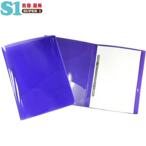 HFPWP 版片加厚 透明亮彩斜紋板 中間塑膠夾^(無背條^) 環保無毒BCP307~10