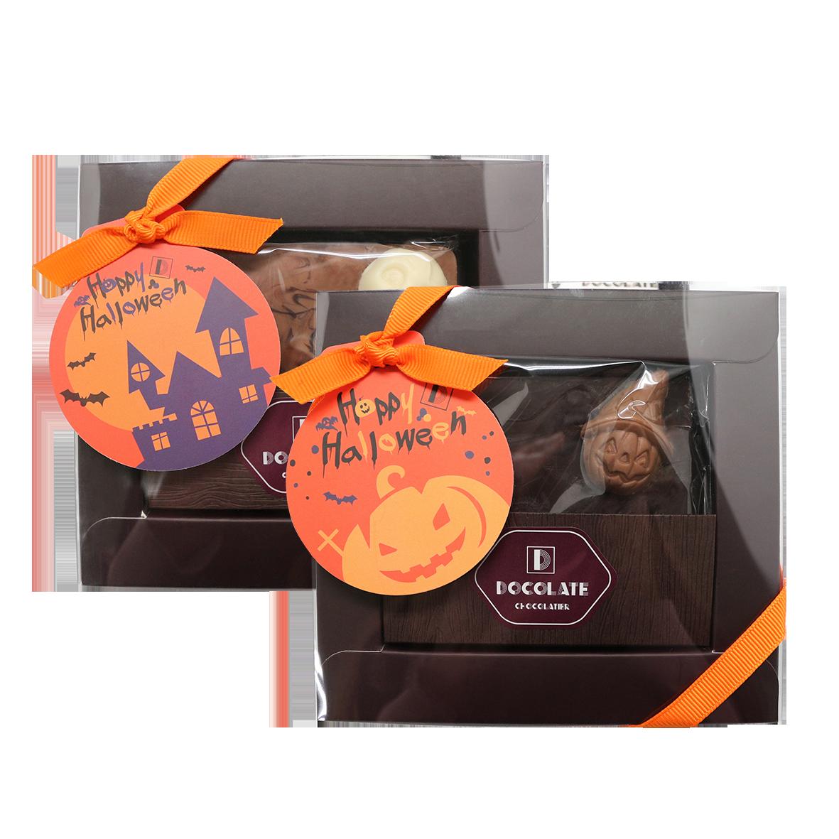 搗蛋萬聖啃我堅果巧克力禮盒 2