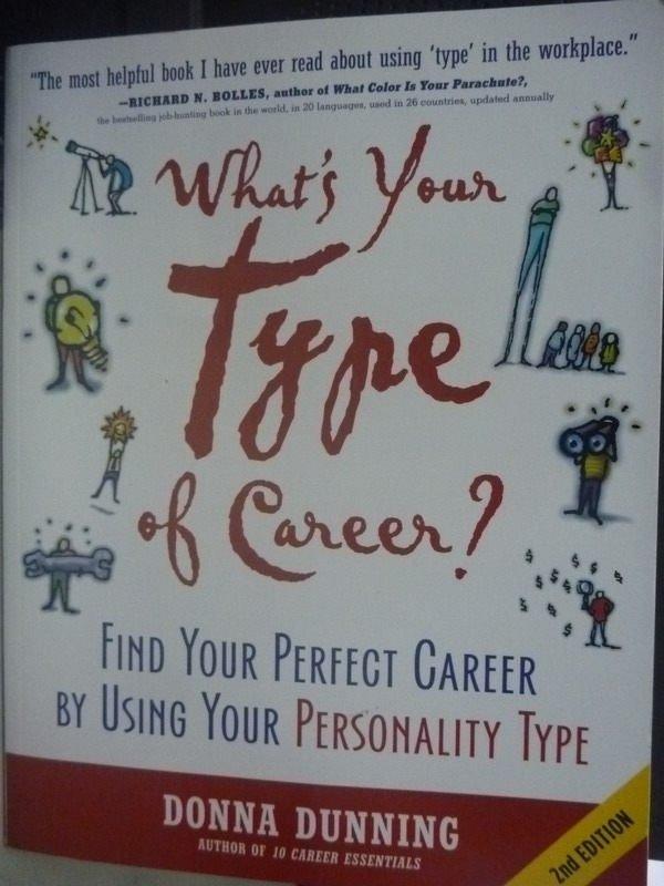 ~書寶 書T2/財經企管_ZCS~Whats Your Type of Career ~