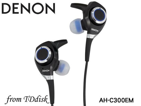 志達電子 AH-C300EM DENON AH C300 搖滾尖鋒 重低音 耳道式耳機[公司貨] For Apple Android 門市開放試聽