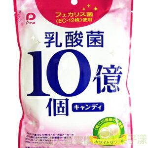 日本PINE 10億乳酸菌糖果[JP091] 0