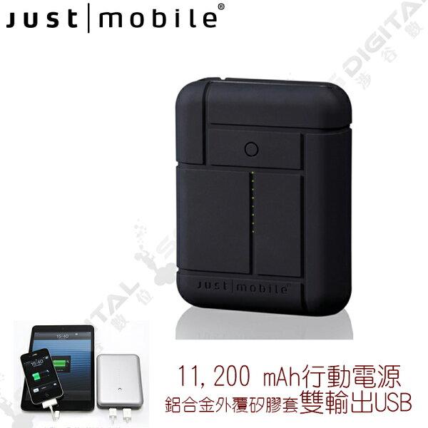Just Mobile Gum Max Duo 11200mAh雙USB充電電池 附防震橡膠套,台灣製造 ~斯瑪鋒數位~