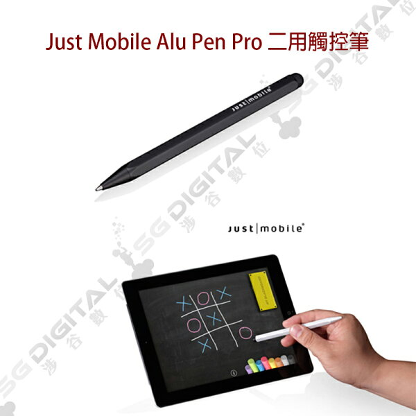 Just Mobile Alu Pen Pro 二用觸控筆