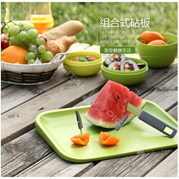 台灣Artiart正品 刀叉組合多功能切菜板 便攜抗菌砧板 輔食小案板~涉谷數位~ ~斯瑪鋒數位~