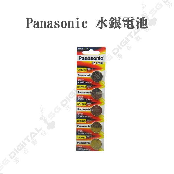 ~斯瑪鋒數位~Panasonic 國際牌 手錶電池 鈕扣電池 水銀電池 CR2025 一排5顆 (每顆)