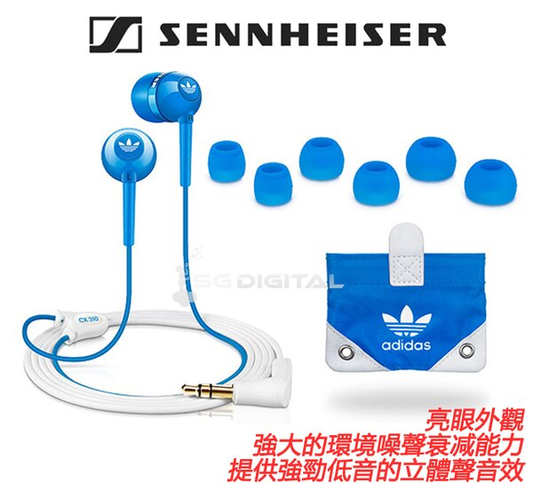 Sennheiser CX310 CX 310 Adidas 聯名耳道耳機 強大抗噪能力 強勁低音保固2年~斯瑪鋒科技~