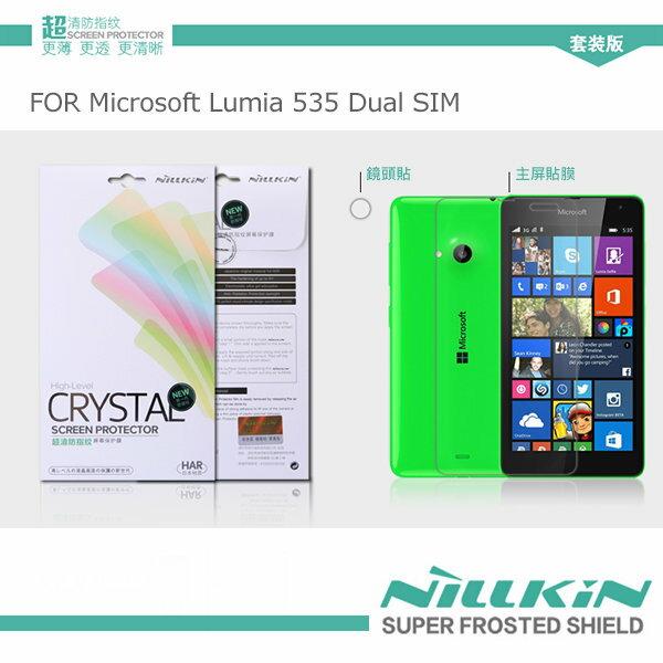 NILLKIN Microsoft Lumia 535 Dual SIM 超清防指紋抗油汙