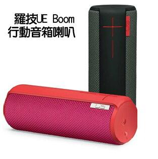 羅技UE Boom行動音箱喇叭 無線藍牙喇叭 NFC 可同時連線到兩個音源