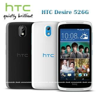 ~斯瑪鋒科技~ HTC Desire 816G dual sim 16G 5.5 吋 八核心 3G 雙卡機 (送保護套+保護貼)