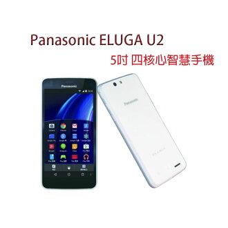 日本松下美型機Panasonic ELUGA U2 5吋 四核心智慧機 支援4G 非iphone6 Z3 NOTE4