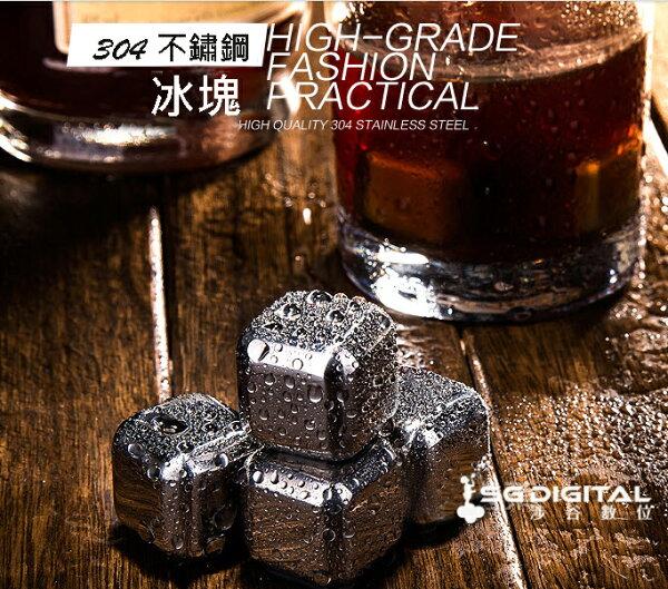 不不鏽鋼冰塊 冰石 不會融化的冰塊 速凍冰塊 威士忌冰球 不銹鋼冰球 環保 可重覆使用(八入組+冰塊夾)
