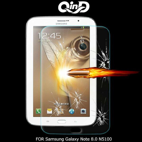 ~斯瑪鋒科技~QIND 勤大Samsung Galaxy Note 8.0 N5100 9H鋼化玻璃貼 保護貼