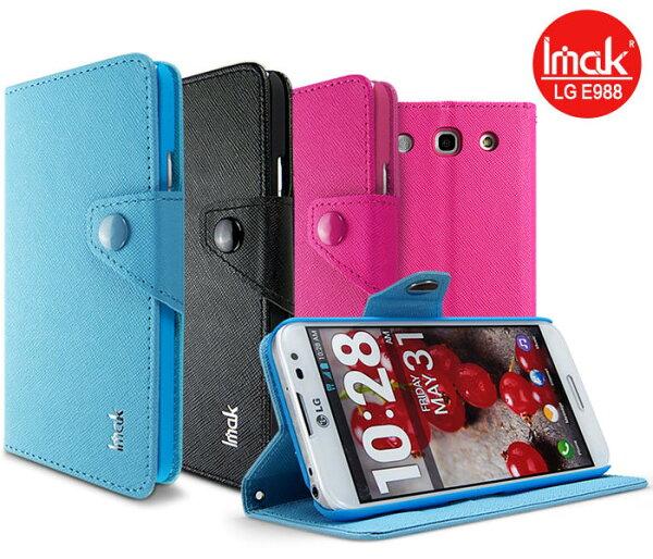 --斯瑪鋒數位--IMAK LG E988 E980 Optimus G Pro 十字紋皮套 側翻皮套 超薄皮套 磁扣吸附皮套