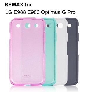 --斯瑪鋒數位--REMAX LG E988 E980 Optimus G Pro 軟質磨砂保護殼 軟套 保護套