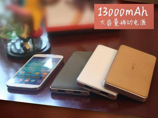 ~斯瑪鋒數位~ 超薄 時尚 超質感13000mAh輕薄磨砂移動電源 相機 Nokia LG HTC iPhone Apple Sharp Sony 小米
