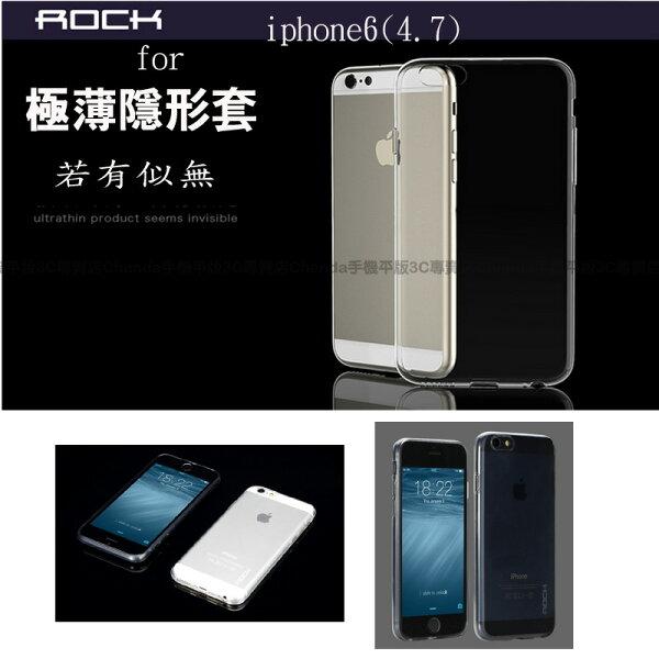 ~斯瑪鋒科技~ROCK Apple iPhone 6 (4.7吋)超薄保護套 皮套 軟套 清水套全包手機套 iPhone6隱形套 TPU 保護殼 背蓋 非Z3 note3 C3