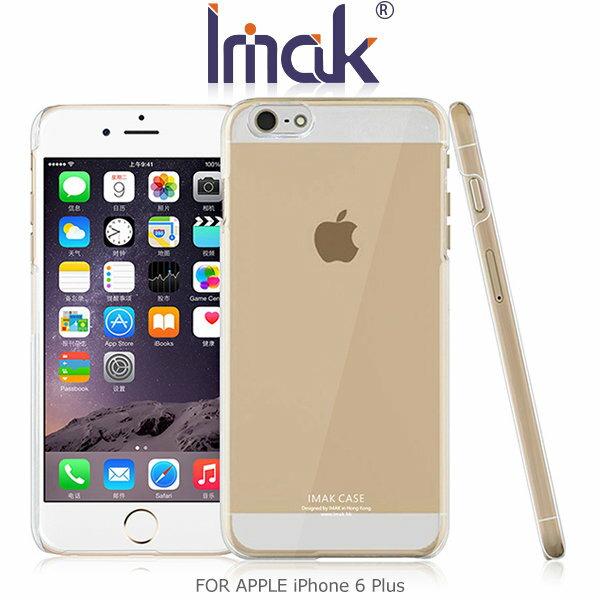 ~斯瑪鋒科技~ IMAK APPLE iPhone 6 Plus 5.5吋 羽翼水晶保護殼 透明保護殼 硬殼 保護套