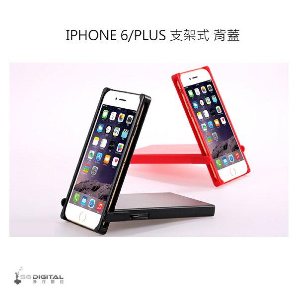 風靡日本 Apple IPhone 6 / PLUS 雙節棍保護殼套 可站立可放名片雙節棍蝴蝶刀 皮套