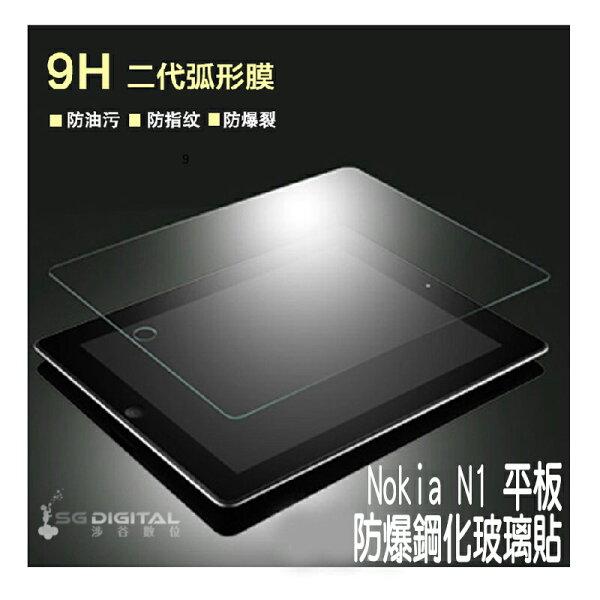 ~斯瑪鋒科技~ QIND 勤大Nokia N1 防爆鋼化玻璃貼 9H硬度抗刮耐磨玻璃保護貼