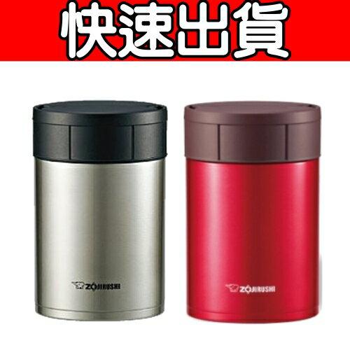 象印【SW-HAE55】550ml 可分解杯蓋不鏽鋼真空燜燒杯【小蔡電器】