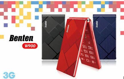Benten W900 摺疊機/3G雙卡雙待/相機/記憶卡/老人機/支援Fackbook/字體大/鈴聲大/超大數字鍵/貝殼機/禮品/贈品/TIS購物館