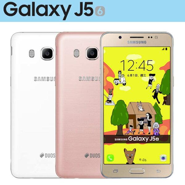 (鬧一波大師)Samsung Galaxy J5 2016 (J510)5.2吋雙卡F1.9大光圈4G-LTE手機◆送最鬧海灘組+16G記憶卡