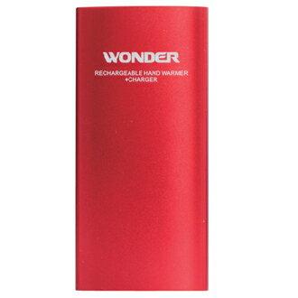 WONDER 旺德 充放電式暖手寶 WD-9521W 紅色 公司貨 分期0利率 免運