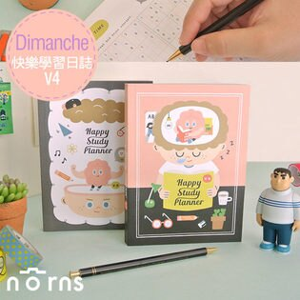 NORNS Dimanche【快樂學習日誌V4】迪夢奇 年曆 手帳本 記事本 台灣文創