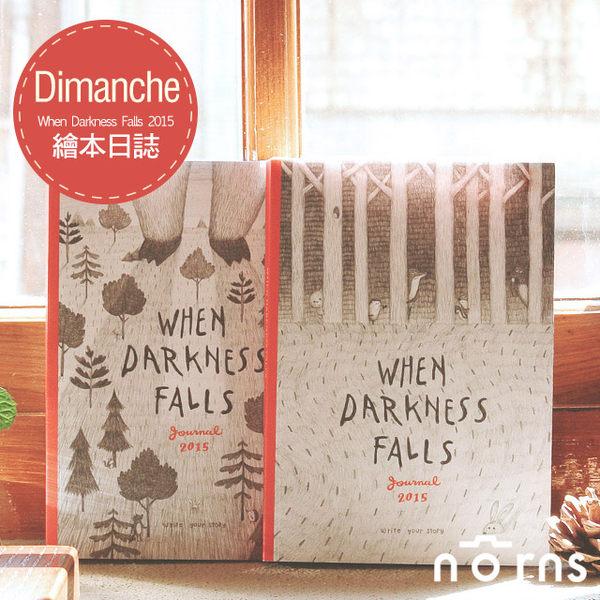NORNS Dimanche【2015 When Darkness Falls繪本日誌】迪夢奇 年曆 手帳本 日記本