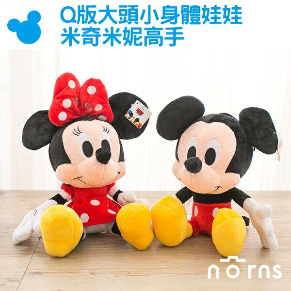 norns【q版大头小身体娃娃 米奇米妮高手】7吋 坐姿 迪士尼米老鼠