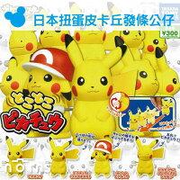Pokemon:精靈寶可夢到NORNS【日本扭蛋皮卡丘發條公仔】 玩具POKEMON GO 精靈寶可夢 百變怪 玩具