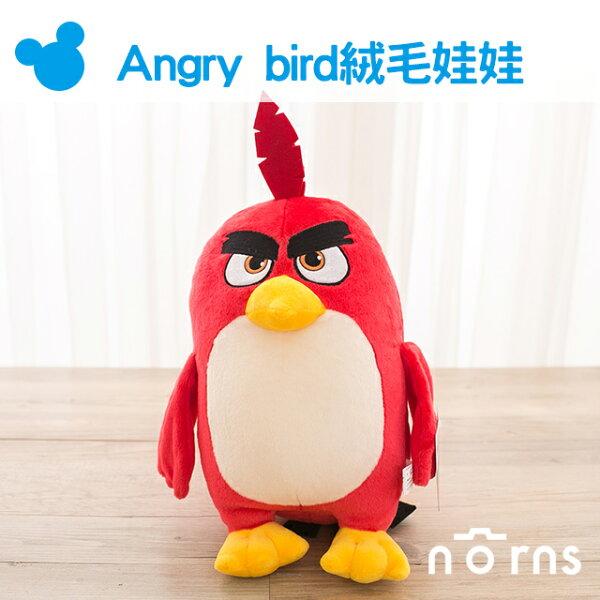 NORNS【Angry bird絨毛娃娃】憤怒鳥 銳德 玩偶 公仔
